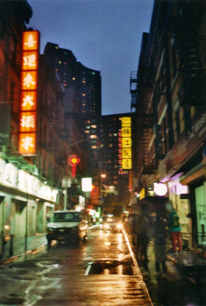 Chinatown1984